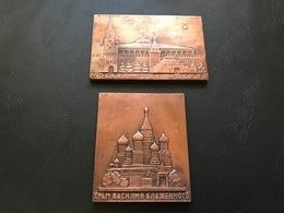 Lot De 2 Medailles Dit «de Table» RUSSIE Mockba 1966 & Hram Vasilija Blazenoga - Professionali / Di Società