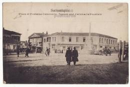GREECE THESSALONIKI SALONICA, CALAMARIA SQUARE FOUNTAIN KALAMARIA SALONIQUE 1910s Vintage Postcard - Greece
