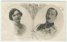 Bulgaria 1930 King Boris III & Queen Ioanna - Bulgaria