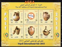 2015 Tripoli International Fair // Foire International De Tripoli - Libië