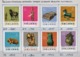 Chine 1974    N°1895 & 1903 Neuf X (avec Charniere) = 8 Valeurs - 1949 - ... People's Republic