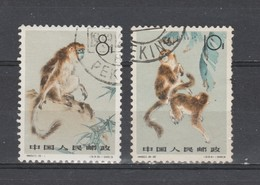 Chine 1963    N° 1498 +99  Oblitéré = 2 Valeurs  ~ Singe - Used Stamps