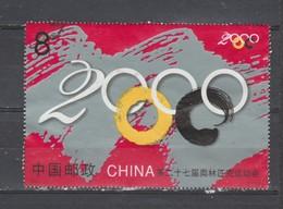 Chine 2000  Bloc  N° 108 Oblitéré =  J.O. 2000 - 1949 - ... People's Republic