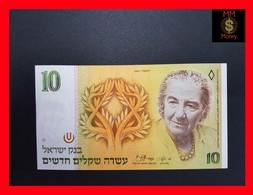 Israel 10 New Sheqalim 1985 P. 53a UNC - Israel