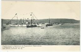 Bulgaria - Inauguration Of The Renovated Varna Seaport On 18th May 1906 - Bulgaria