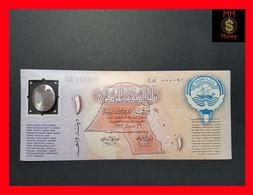 Kuwait  1 Dinar 1993 P. CS1 UNC *REPLACEMENT* - Kuwait