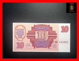 Latvia  20 Rublis 1992 P. 39 UNC - Latvia