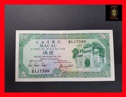 Macau  5 Patacas 08.08.1981 P. 58c XF - Macao