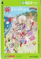 JAPAN - PREPAID-0223 - CARTOON - COMIC - Comics