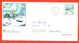 France 2000.Envelope With A Printed Stamp. Envelope Passed The Mail. - France