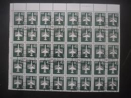 ALLEMAGNE DDR Poste Aérienne N°9 En Bloc De 40 Oblitéré - Collections (sans Albums)