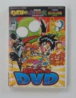Anime DVD JPN : CoroCoro Ichiban! - Animation