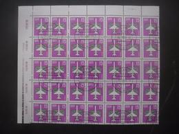 ALLEMAGNE DDR Poste Aérienne N°15 En Bloc De 35 Oblitéré - Collections (sans Albums)