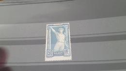 LOT 410305 TIMBRE DE FRANCE NEUF** LUXE N°186 VALEUR 115 EUROS - France