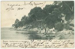 Bulgaria 1905 Varna Seashore - Bulgaria