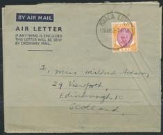 Grossbritannien  -  Malaysia-  Aerogramme    Gestempelt - Gran Bretaña (antiguas Colonias Y Protectorados)