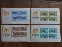 LIBIA 1970 - 4 F.D.C. 1/3/1970 In Quartina + Spese Postali - Libia