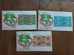 LIBIA 1970 - 3 F.D.C. Del 22/3/1970 In Quartina + Spese Postali - Libia