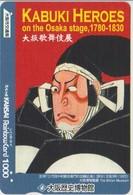JAPAN - PREPAID-0224 - CARTOON - COMIC - Comics