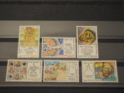 TUNISIA - 1973 ARTE/CARTAGINE  6 VALORI - NUOVI(++) - Tunisia (1956-...)