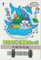JAPAN - PREPAID-0250 - CARTOON - COMIC - TURTLE - WHALE - DOLPHINE - Comics