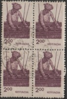 USED DEFINITIVE STAMP IN BLOCK ON PAPER/ 200 WEAVER (Issued In 1980) - Blocks & Sheetlets