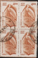 USED DEFINITIVE STAMP IN BLOCK ON PAPER/400 PAINTED STORK (Issued In 2001) - Blocks & Sheetlets