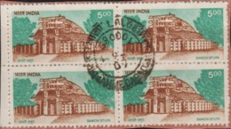 USED DEFINITIVE STAMP IN BLOCK ON PAPER/500 SANCHI STUPA (Issued In 1994) - Blocks & Sheetlets