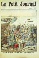 LE PETIT JOURNAL-1915-1255-FETE Des ROIS En TRANCHEE-ALLEMAND FICELE - Journaux - Quotidiens
