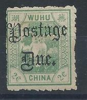1895 CHINA WUHU POSTAGE DUE 2c MINT H CHAN LWD15 Cv $51 - Unused Stamps