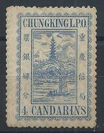 1894 CHINA CHUNGKING LOCAL 4 CANDARINS OG MINT CHAN LCK4 - Unused Stamps