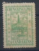 1894 CHINA CHUNGKING LOCAL 24 CANDARINS OG MINT CHAN LCK7 - Unused Stamps