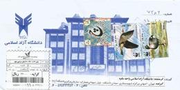 Iran 2016 Tehran WWF Lesser White-fronted Goose Domestic Registered Cover - W.W.F.