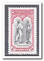 Bahawalpur 1948, Postfris MNH, 100 Anniversary Of The Multan Campaign - Pakistan