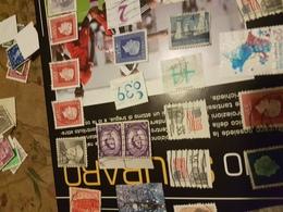 STATI UNITI CASA BIANCA E BANDIERA - Stamps