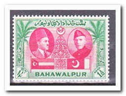 Bahawalpur 1948, Postfris MNH, 1st Anniversary Of The Union With Pakistan - Pakistan