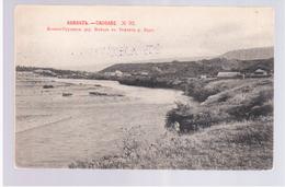 Caucase Tiflis Nr 92 1902 OLD POSTCARD 2 Scans - Georgia