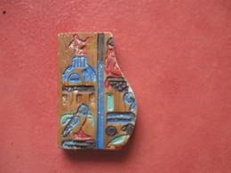 Fève Fresque 1 Série Trésors D'Egypte Année 2008 - Fèves - Rare T 4 - Countries