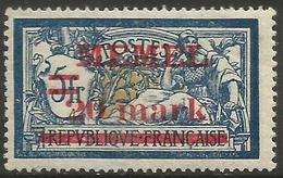 Memel (Klaipeda) - 1921 Merson Overprint  20m/5f MLH *   Mi 33  Sc 33 - Unused Stamps
