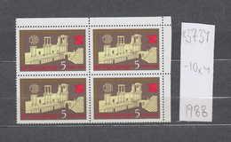 3734 K  Bulgarien 1988 National Stamp Exhibition ** MNH /Nationale Briefmarkenausstellung PLOVDIV 88 Bulgarie Bulgarien - Bulgarien