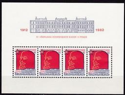CSSR, 1980, 2645 Block 46, MNH **, Wladimir Lenin - Blocs-feuillets