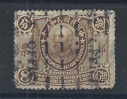 CHINA 1912 YUAN SHIHKAI 8c USED CHAN 200 - 1912-1949 Republiek