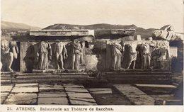Athènes  -  Balustrade An Théâtre De Bacchus - Greece