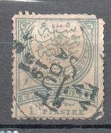 TURCHIA 1876/88   1 P. - 1858-1921 Ottoman Empire