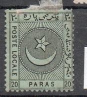TURCHIA 1876/88   Posta Locale - 1858-1921 Ottoman Empire