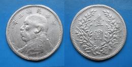 China Yuan Shi Kai Dollar 1914 Rand Gerifelt ! Bitte Lesen !    (B304) - China