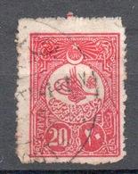 TURCHIA  1901 /.... 20 Pa - 1858-1921 Ottoman Empire