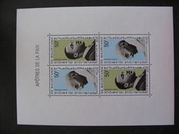 Mauritanie: TB BF N° 5 , Neuf XX. - Mauritania (1960-...)