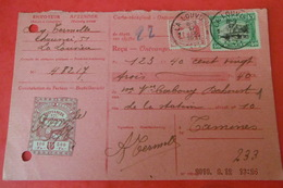 Lot De4 Cartes Poste 2quittances Timbres Publicites - Belgium