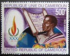 CAMEROUN                PA 292             NEUF** - Cameroun (1960-...)